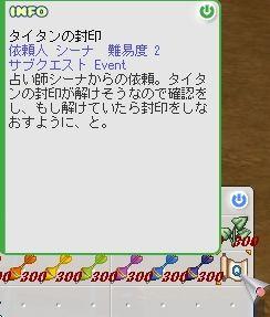 d0073120_20311512.jpg