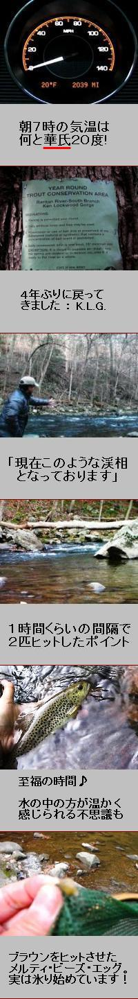 a0097823_1554140.jpg