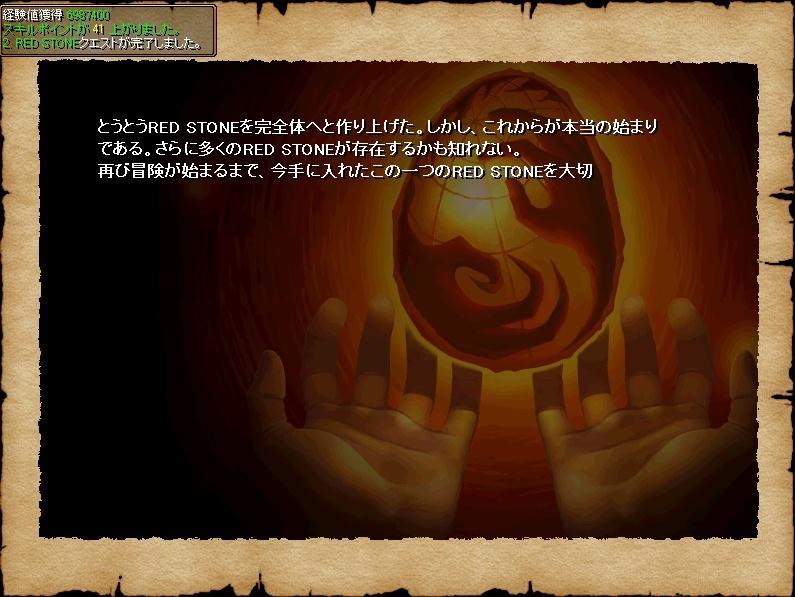 c0174524_1345995.jpg