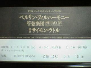 f0076627_146760.jpg