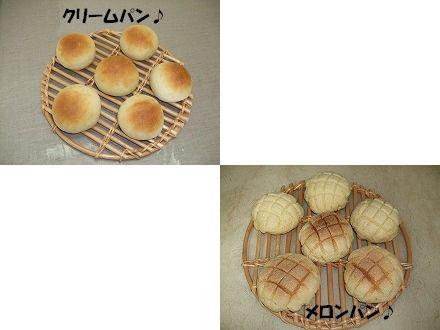 f0139029_1047585.jpg