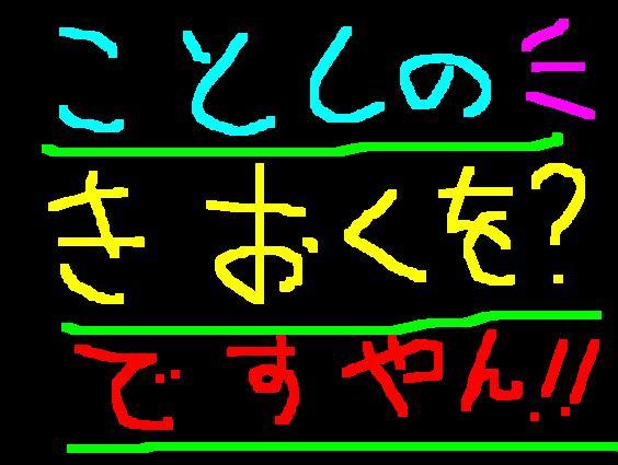 f0056935_19474510.jpg
