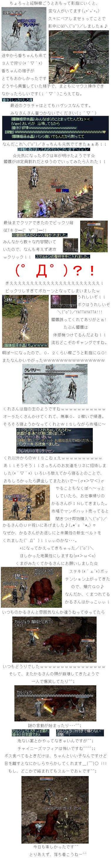b0119937_4265276.jpg