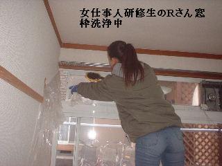 f0031037_213241.jpg