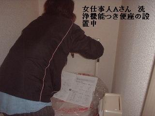 f0031037_2136140.jpg