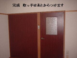 f0031037_21394415.jpg