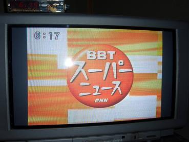 b0137346_1248118.jpg