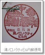 b0082747_2004838.jpg