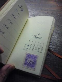 b0081348_195341.jpg