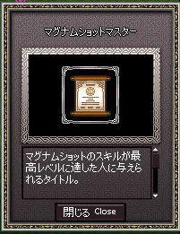 f0056650_18402017.jpg