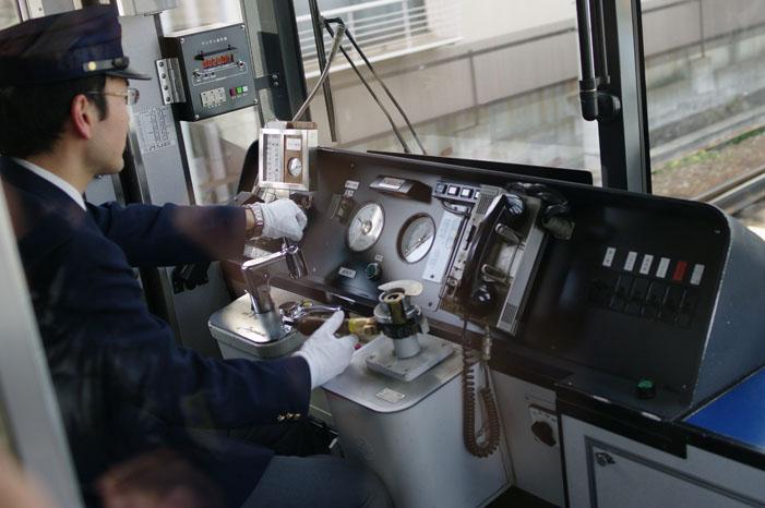 秋写真シリーズ Ⅱ ~叡山電車でGO~_f0152550_2146523.jpg