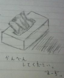 a0087751_050531.jpg