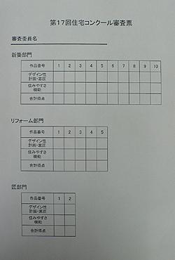 b0096552_20454396.jpg