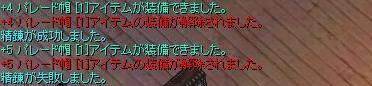 e0066552_20532976.jpg