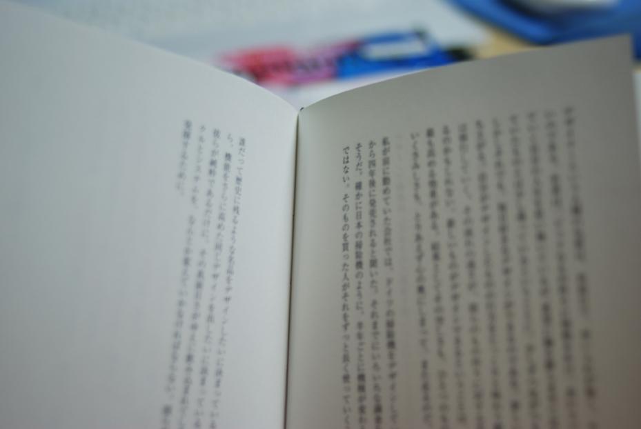 f0170758_010288.jpg