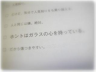 c0002260_1501081.jpg