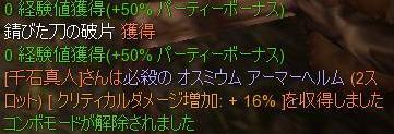 f0196274_16103238.jpg