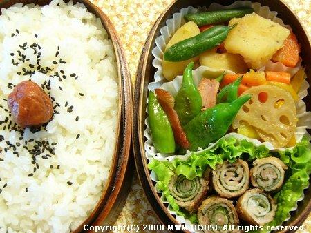 久しぶりに くるくる(◎∀◎)・・・・☆今日のお弁当♪_c0139375_14194985.jpg