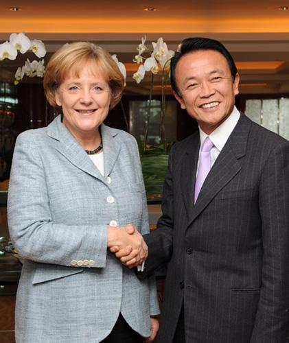 ASEM/ドイツ連邦共和国のアンゲラ・メルケル首相と : 麻生太郎の ...