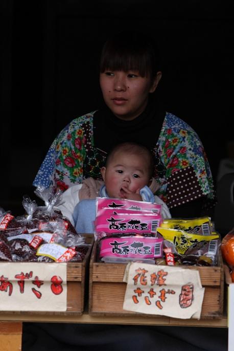 会津の初冬を訪ねる<7>・・・2008年11月23~24日_e0143883_1821432.jpg