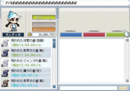 c0025391_152155.jpg