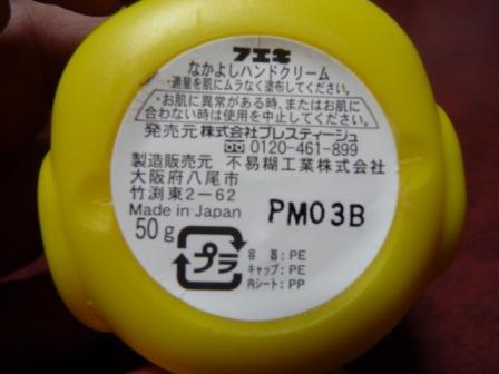 b0137399_2001267.jpg