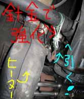 e0069615_2321410.jpg