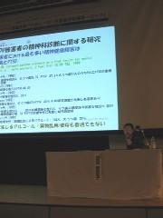 京都ヒューマンフェスタ2008 報告_f0068517_15545916.jpg