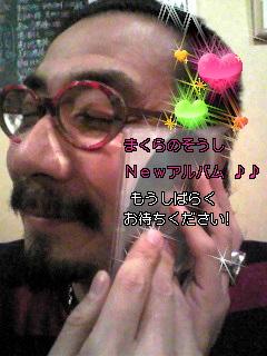 b0094321_19225910.jpg
