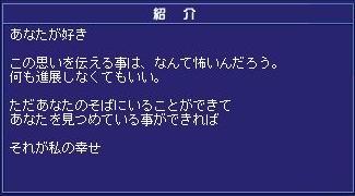 c0108034_6374720.jpg