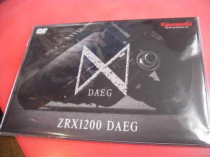 ZRX1200 DAEG_d0070634_16414247.jpg