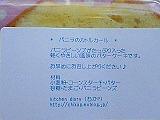 b0077339_17421517.jpg