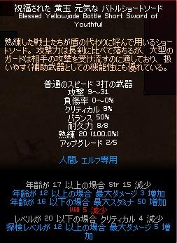 f0191443_0373839.jpg