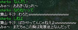 f0108346_21134.jpg
