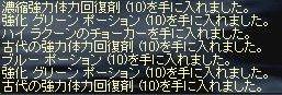 e0064647_1574296.jpg