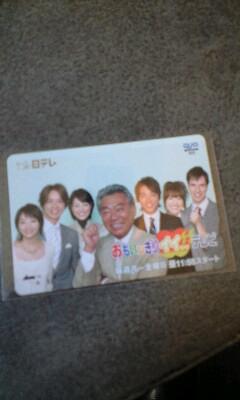 おもいっきりイイテレビ!_e0158653_2344629.jpg