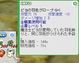 b0128157_1104432.jpg