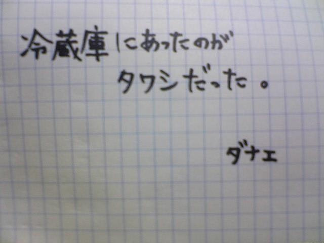 b0129862_6182997.jpg