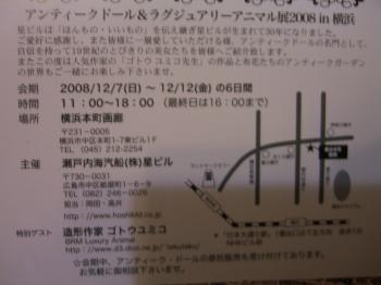 f0193762_03007.jpg