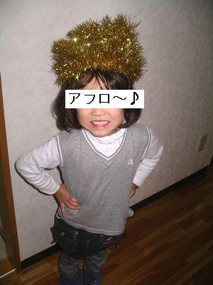 c0133470_1919567.jpg