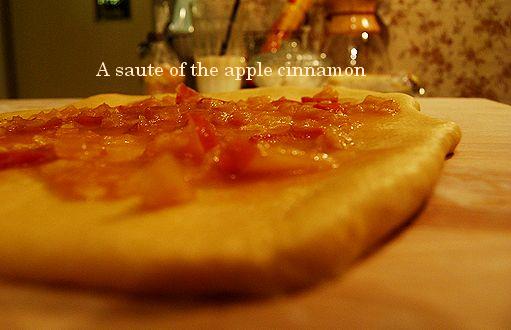apple cinnamon roll_a0105872_16131342.jpg