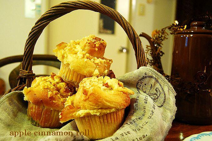 apple cinnamon roll_a0105872_16132062.jpg