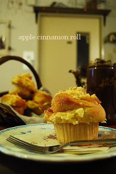 apple cinnamon roll_a0105872_16132878.jpg