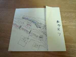 a0061973_19385287.jpg