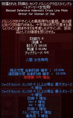 f0030976_20272473.jpg