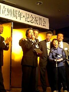 白馬案内人組合90周年 記念祝賀会_e0079589_2253190.jpg