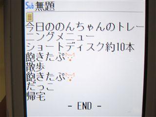 e0121589_18484873.jpg