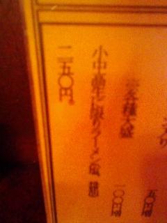 d0111997_13464036.jpg