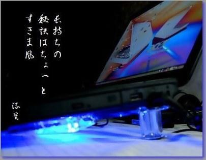 f0053297_13342517.jpg