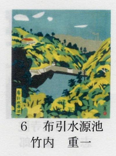 神戸百景の随想 NO.6  布引水源池_b0051598_22262649.jpg